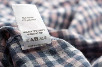Значки для стирки на одежде и их обозначения
