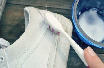 Чистка кроссовок в домашних условиях