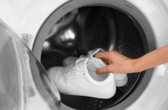 Особенности стирки белых кроссовок