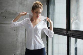 Чем можно отстирать белую блузку